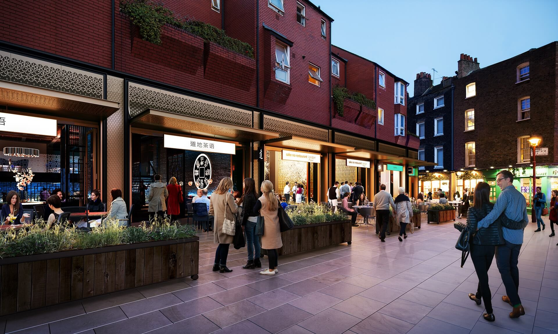Central Cross, the new prime retail gateway to China Town. Retail